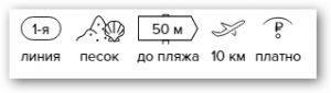 -19% в тур на Египет из Санкт-Петербурга , 9 ночей за 71 228 руб. с человека — Rehana Royal Beach Resort, Aqua Park & Spa!