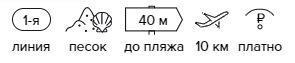 -15% на тур в Египет из Санкт-Петербурга , 9 ночей за 54 905 руб. с человека — Cataract Layalina Resort!