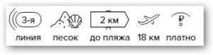 -14% на тур в Египет из Санкт-Петербурга , 9 ночей за 68 069 руб. с человека — Old Vic Resort Sharm!