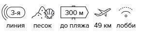 -26% на тур в Египет из Санкт-Петербурга, 9 ночей за 52 315 руб. с человека — King Koresh Hotel!
