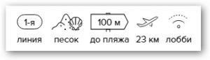 -27% на тур в Египет из Москвы, 9 ночей за 60 480 руб. с человека — Old Palace Resort Sahl Hashesh!