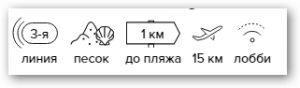 -14% на тур в Египет из Москвы , 9 ночей за 43 608 руб. с человека — Panorama Naama Heights!
