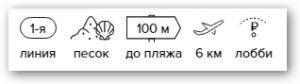 -22% на тур в Египет из Москвы, 9 ночей за 63 306 руб. с человека — Hilton Hurghada Resort!