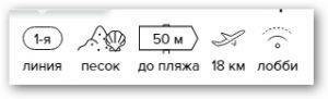 -16% на тур в Египет из Санкт-Петербурга, 9 ночей за 70 691 руб. с человека — Stella Di Mare Beach Hotel & Spa!
