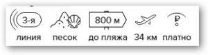 -17% на тур в Грецию из Москвы, 9 ночей за 25 305 руб. с человека — Argo Studios!
