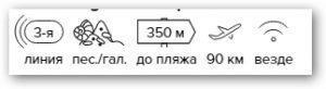 -24% на тур в Грецию из Санкт-Петербурга , 9 ночей за 32 561 руб. с человека — Ioli Village Hotel Apartments!
