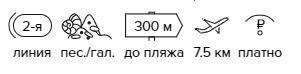 -24% на тур в Грецию из Москвы, 9 ночей за 39 712 руб. с человека — Premium Roma Hotel (Ex. Roma Hotel)!