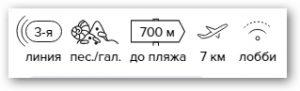 -30% на тур в Грецию из Санкт-Петербурга, 9 ночей за 32 196 руб. с человека — Esmeralda Hotel!