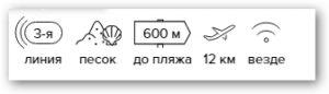 -20% на тур в Грецию из Санкт-Петербурга , 9 ночей за 27281 руб. с человека — Modul Hotel!