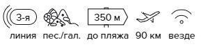-33% на тур в Грецию из Санкт-Петербурга, 9 ночей за 27 640 руб. с человека — Esmeralda Hotel!