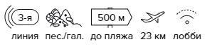 -26% на тур в Грецию из Москвы , 9 ночей за 26 939 руб. с человека — Haris Apartments!