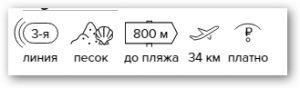 -17% на тур в Грецию из Москвы , 9 ночей за 25 017 руб. с человека — Argo Studios!