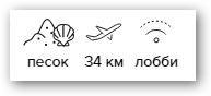-20% на тур в Грецию из Москвы, 9 ночей за 24 963 руб. с человека — Pelagia Maria Hotel!