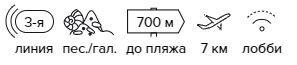 -29% на тур в Грецию из Санкт-Петербурга , 9 ночей за 31 647 руб. с человека — Esmeralda Hotel!