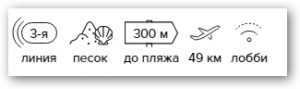 -25% на тур в Израиль из Санкт-Петербурга , 9 ночей за 47 895 руб. с человека — Palace Hotel!