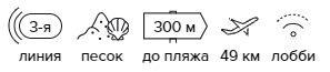 -18% на тур в Израиль из Санкт-Петербурга , 9 ночей за 47 242 руб. с человека — Palace Hotel!