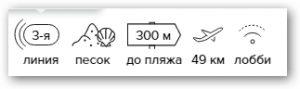 -22% на тур в Израиль из Москвы , 9 ночей за 43 749 руб. с человека — Palace Hotel!