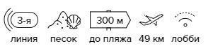 -25% на тур в Израиль из Санкт-Петербурга, 9 ночей за 48 032 руб. с человека — Palace Hotel!