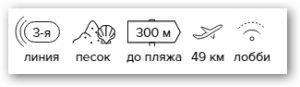 -20% на тур в Израиль из Москвы , 9 ночей за 49 955 руб. с человека — Palace Hotel!