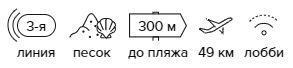 -13% на тур в Израиль из Санкт-Петербурга , 9 ночей за 47 319 руб. с человека — Palace Hotel!