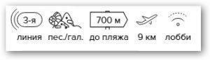 -16% на тур в Египет из Москвы , 9 ночей за 45 799 руб. с человека — Minamark Resort & Spa (Ex. Minamark Beach Resort)!