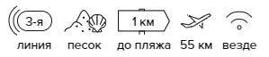 -39% на тур в Кипр из Москвы, 9 ночей за 16 584 руб. с человека — Flora Maria Annex!