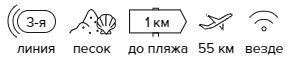 -19% на тур на Кипр из Санкт-Петербурга , 9 ночей за 32 424 руб. с человека — Flora Maria Annex!
