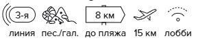 -19% на тур на Кипр из Санкт-Петербурга , 9 ночей за 40 487 руб. с человека — St. Nicolas Elegant Residence Holiday!