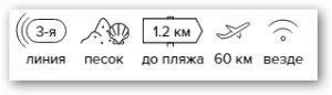 -16% на тур на Кипр из Санкт-Петербурга , 9 ночей за 38 091 руб. с человека — Barbara Annex Apts!