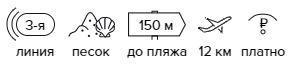 -28% на тур в Кипр из Москвы, 9 ночей за 17 178 руб. с человека — Vergi City Hotel !