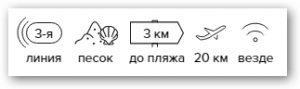 -29% на тур на Кипр из Москвы , 9 ночей за 26 700 руб. с человека — Antonis G Hotel!