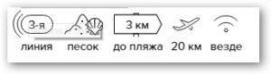 -27% на тур на Кипр из Москвы, 9 ночей за 28 336 руб. с человека — Esmeralda Hotel!