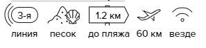 -16% на тур на Кипр из Санкт-Петербурга , 9 ночей за 32 649 руб. с человека — Barbara Annex Apts!
