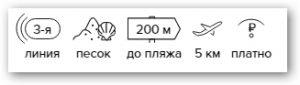 -19% на тур на Кипр из Санкт-Петербурга , 9 ночей за 39 117 руб. с человека — Cactus Hotel!