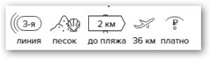 -33% на тур в Кипр из Москвы , 9 ночей за 27130 руб. с человека — Barbara Tourist Apartments!