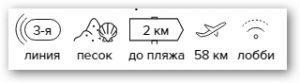 -16% на тур на Кипр из Санкт-Петербурга , 9 ночей за 38 443 руб. с человека — Florea Hotel Apts!