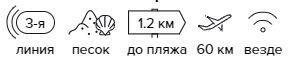 -19% на тур на Кипр из Санкт-Петербурга , 9 ночей за 36 062 руб. с человека — Barbara Annex Apts!