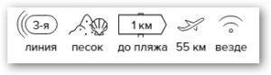-22% на тур на Кипр из Санкт-Петербурга , 9 ночей за 38 224 руб. с человека — Flora Maria Annex!