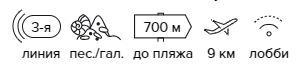 -34% на тур в Кипр из Москвы , 9 ночей за 26 603 руб. с человека — New York Plaza Hotel Apartments!