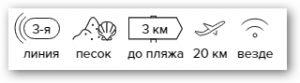 -25% на тур на Кипр из Санкт-Петербурга , 9 ночей за 31 057 руб. с человека — Antonis G Hotel!