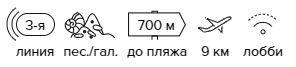 -29% на тур в Кипр из Санкт-Петербурга , 9 ночей за 30 960 руб. с человека — New York Plaza Hotel Apartments!
