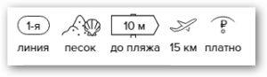 -18% на тур в Кубу из Москвы , 9 ночей за 62 008 руб. с человека — Gran Caribe Neptuno & Triton!