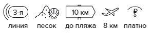 -31% на тур в ОАЭ из Санкт-Петербурга, 9 ночей за 38 626 руб. с человека — Arabian Park Hotel!