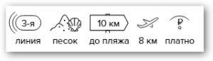 -31% на тур в ОАЭ из Санкт-Петербурга , 9 ночей за 38725 руб. с человека — Arabian Park Hotel!