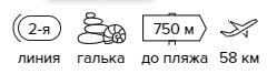 -13% на тур в Россию из Санкт-Петербурга , 9 ночей за 17 445 руб. с человека — Гостевой Дом Рузана!