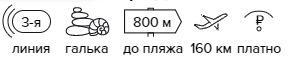-15% на тур в Россию из Санкт-Петербурга , 9 ночей за 17 634 руб. с человека — Пансионат Кара-Даг!