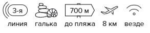 -28% на тур в Россию из Санкт-Петербурга , 9 ночей за 10 801 руб. с человека — ГД Марианна!