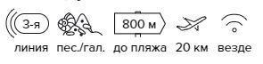 -17% на тур в Россию из Санкт-Петербурга, 9 ночей за 19 068 руб. с человека — Отель Дуэт!