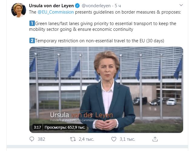 ЕС закрывает все границы!