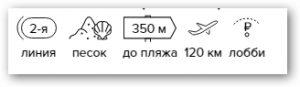 -14% в тур на Тайланд из Санкт-Петербурга , 9 ночей за 49 102 руб. с человека — Sunbeam Hotel (Ex. Eastin)!